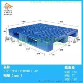 塑胶九脚网格托盘1000*800*145mm|环保栈板出口