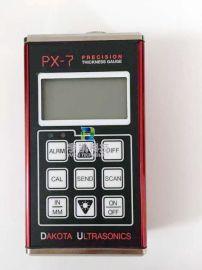 美国达高特DAKOTA PX-7/PX-7DL高精密超声波测厚仪 检测仪