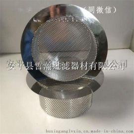 定制工业过滤设备法兰金属网过滤筒 不锈钢圆桶过滤芯