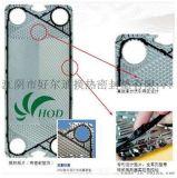 板式熱交換器維護