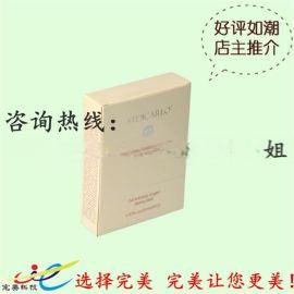 **彩印化妆品包装盒礼品包装盒牛皮纸盒印刷包装纸盒