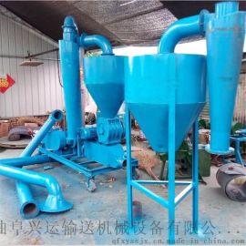 装卸管道吸粮机 干粉砂浆气动输送机y2