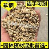 黄金软麦饭石厂家直供 颗粒均匀 粉特少