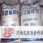 焦粉型焦粘结剂