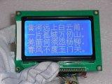 ST7920控制器12864液晶显示模块