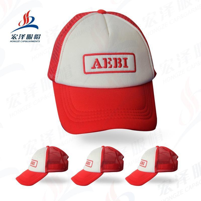 網帽網眼布棒球帽 新款韓版男女士夏季透氣時尚百搭鴨舌帽貨車帽