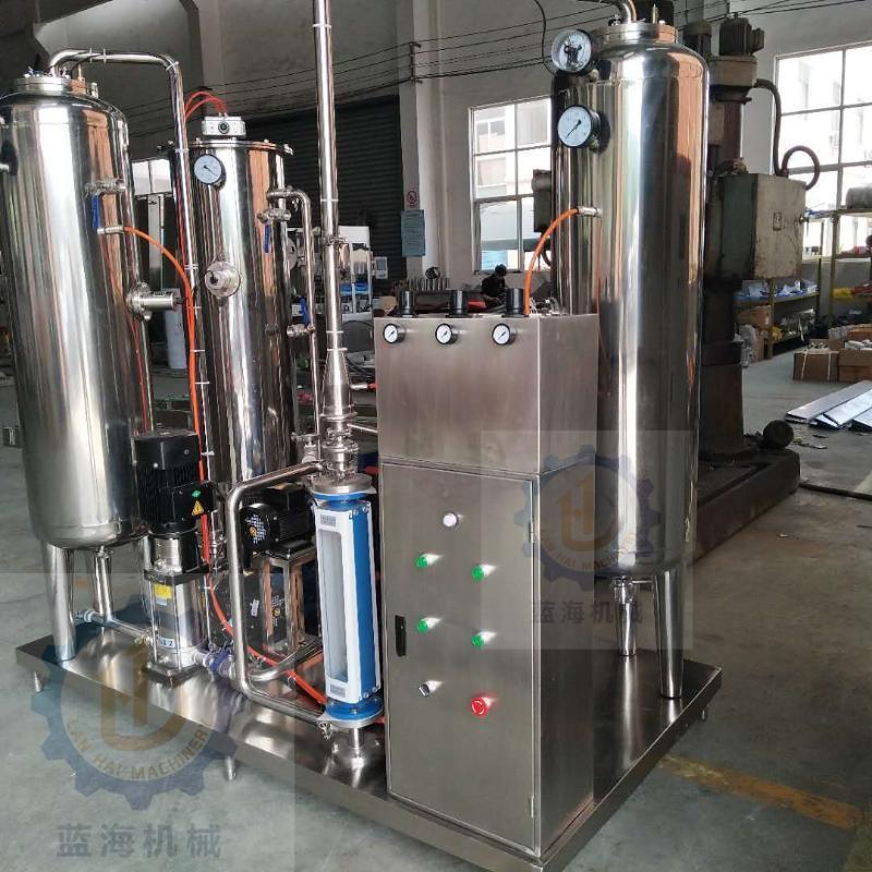 全自動飲料混合機 立式二氧化碳高速混料機