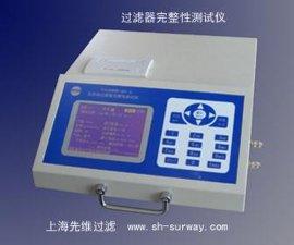 上海先维-FILGUARD系列滤芯气泡点测试仪