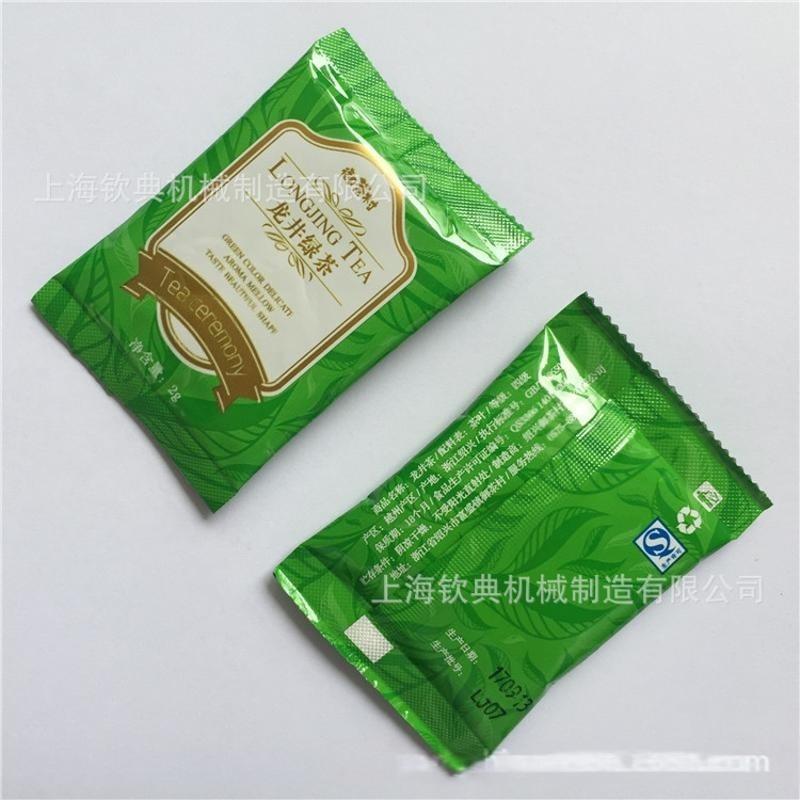 钦典QD-61B中药颗粒西药颗粒板蓝根头孢颗粒益母草柴胡颗粒包装机
