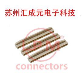 苏州汇成元电子现货供应I-PEX  20538-057E-01  连接器