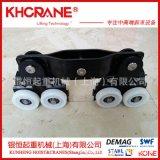 环链葫芦配套KBK轨道手动小车 柔性起重机轨道小车 KBK手动小车