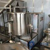 厂家直销不锈钢干粉高速混合机中草药混料设备粉液搅拌混合一体机