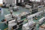 50~160PE塑料管材生產線供應PP/PE/PA/PVC波紋管擠出生產線擠出機