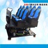客車汽車座椅模擬運輸振動試驗機 震動顛簸和蠕動試驗檯
