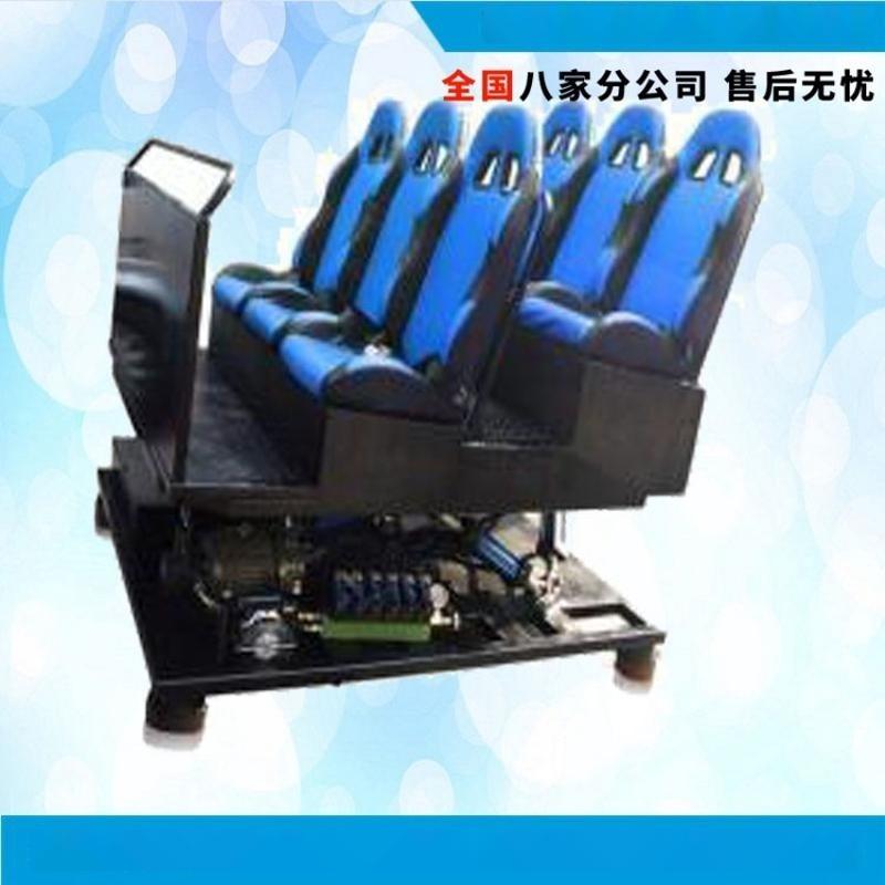 客车汽车座椅模拟运输振动试验机 震动颠簸和蠕动试验台