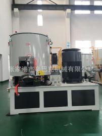 高速混料机,高低混合机,PVC粉料混料机