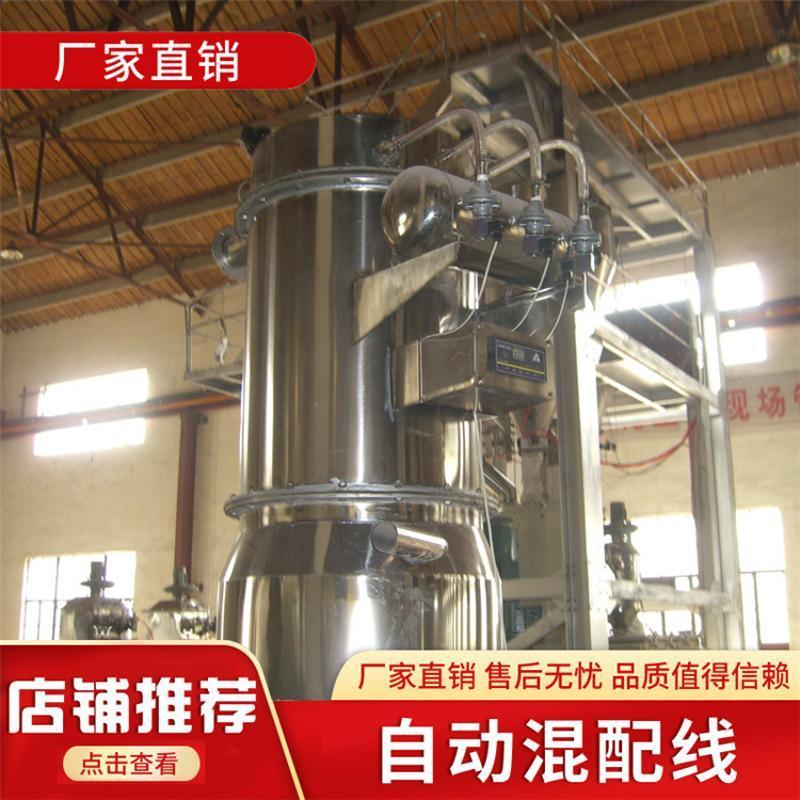 自动混配线 定制各类塑料机高混机上料系统械