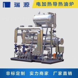 专业生产 烘房专用 电加热导热油炉  环保电锅炉