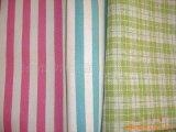 供应条纹纸布