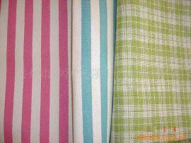 供應條紋紙布