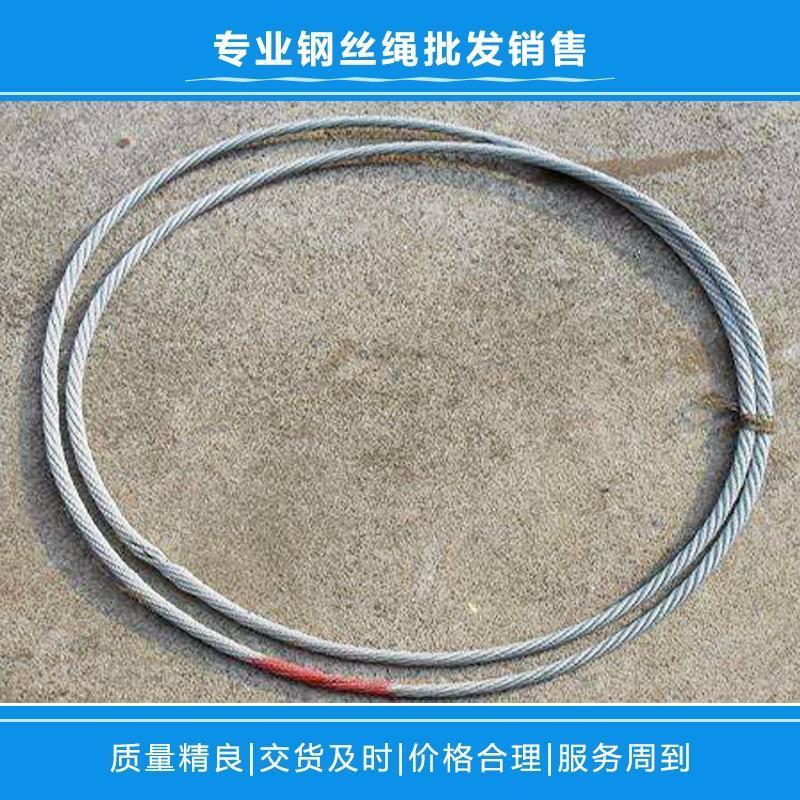 超力鋼繩供應  無接縫吊索具直徑33mm 周長4m 高品質鋼絲繩圈 鋼絲繩廠家批發