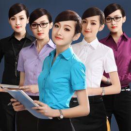 职业衬衫短袖夏季女时尚韩版ol工作服正装商务面试白衬衣批发定做