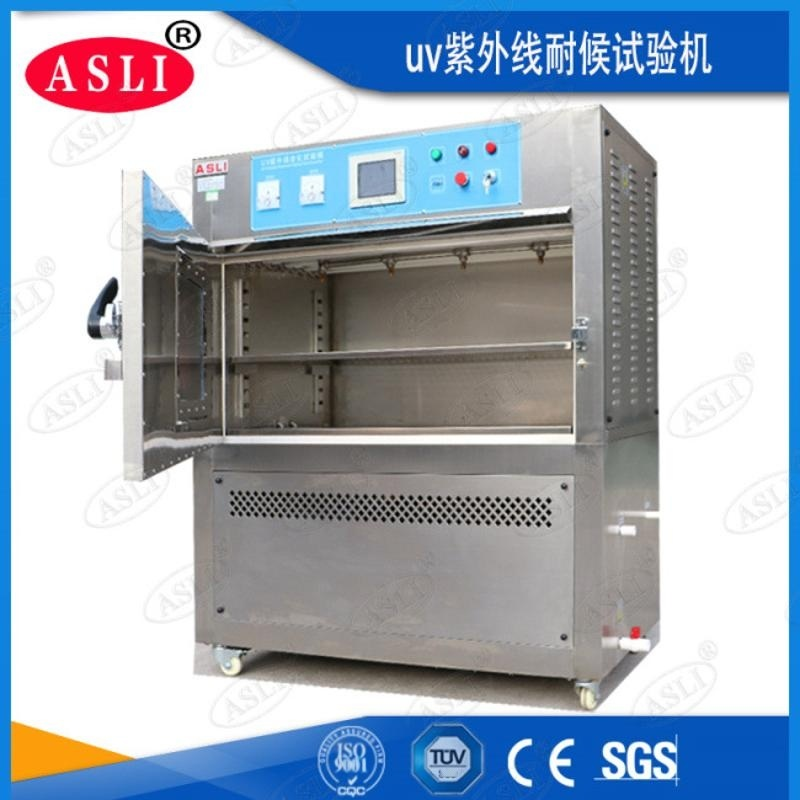 不锈钢紫外线加速耐候试验箱 UV紫外线老化试验机厂