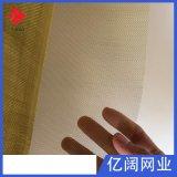现货销售H65黄铜网 60目0.15mm黄铜平纹编织过滤网 紫铜网磷铜网