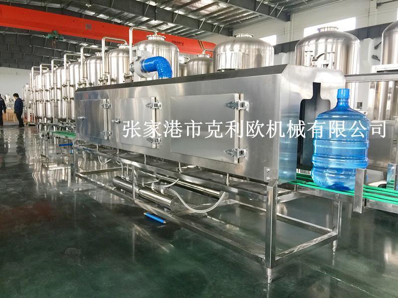 饮料输送线  纯净水输送链板
