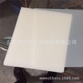 大量现货 磨砂高强度PP实心板 防静电pp塑料板