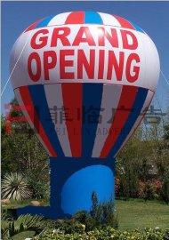 广告空飘热气球pvc升空模型订做开业庆典活动闭合气球