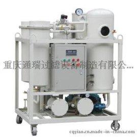 ZJC-30透平油真空滤油机