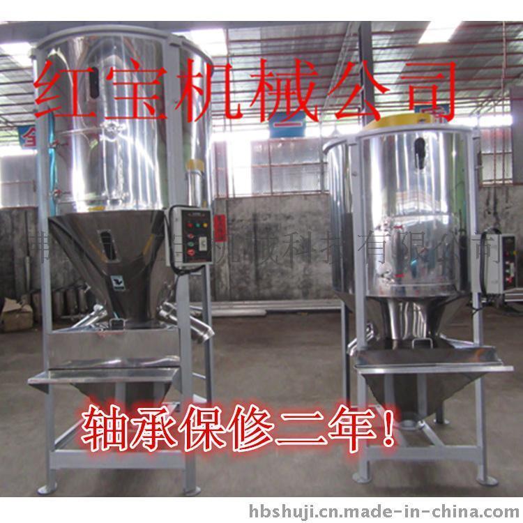 粉碎料塑料攪拌機專業生產