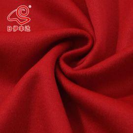 双面羊绒面料 高品质面料 100%羊绒面料 大衣面料