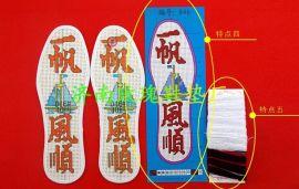 好看的十字绣鞋垫精品十字绣鞋垫手工批发代理加盟好看的十字绣鞋垫
