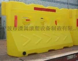 滚塑水马价格 交通防撞水马生产厂家