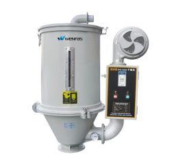 文惠普通干燥机 料斗干燥机 普通底座式干燥机WHHD-50
