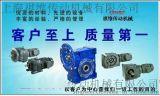 R87天津SEW减速机-印染平安信誉娱乐平台设备专用