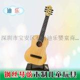 迪樂迷你木製吉他 兒童樂器玩具 創意擺件 木質 兒童玩具批發