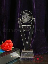 科技进步奖  科技创新奖 创意水晶奖杯
