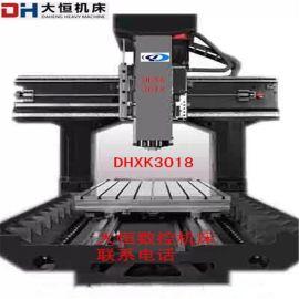 全新设计的**能龙门型加工中心DHXK-4028可加工模具等精密工件