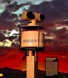 探照灯雷达联动视频监控云台一体化安全系统