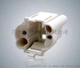 G23燈頭熒光燈座環保燈頭燈座塑膠燈頭G23通用燈頭燈座歐盟SGS環保認證