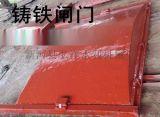 浙江黄岩铸铁闸门1.2米*1米型号