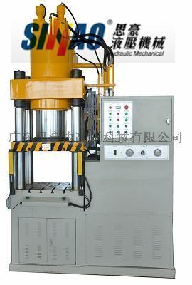 液压机  500吨四柱液压机 300吨冷挤压成型液压机
