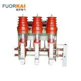 上海福開FKN12-12壓氣負荷開關熔斷器組合電器