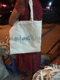 订制做彩色纸质 **胶印 西安覆膜铜板纸 西安礼品服装手提袋