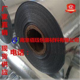 现货供应复合塑料编织布工业用锡纸铝塑复合膜袋铝塑纸 设备防潮膜复合包装卷材 铝箔袋包装卷