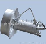 南京科萊爾潛水攪拌機, 衝壓式潛水攪拌機QJB4/12