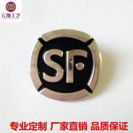 厂家定制顺丰logo徽章、徽章胸章专业设计定做